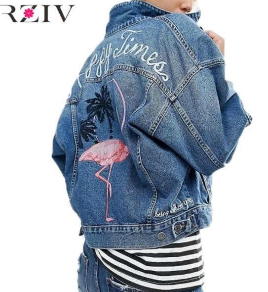 Flamingo Embroidery Double Pocket Denim Jacket