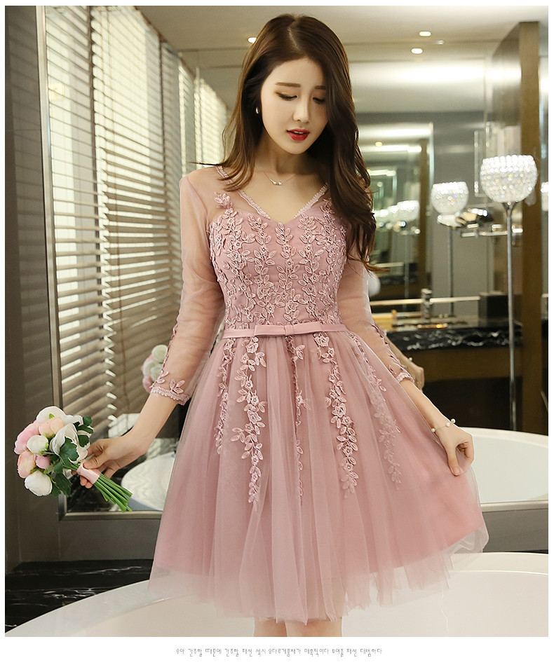 Beautiful Pink Ball Gown Lace Party Dress
