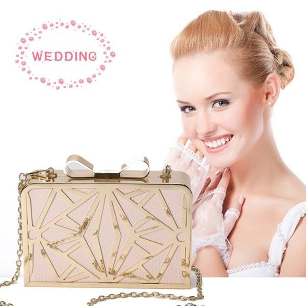 Gorgeous Party Clutch Purse Bag